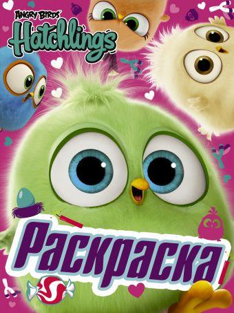 Angry Birds. Hatchlings. Птенцы круглый год