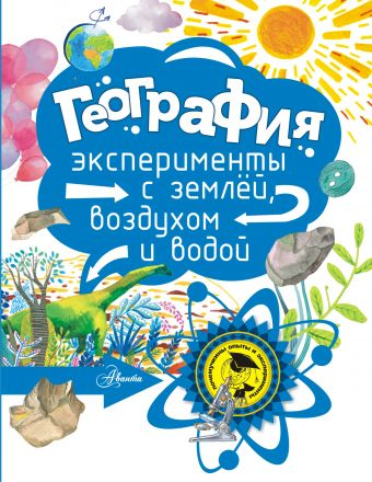 География Мещерякова А.А
