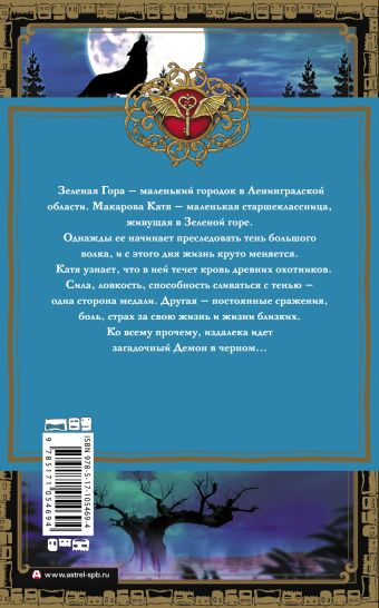 Тень Евгения Полянина