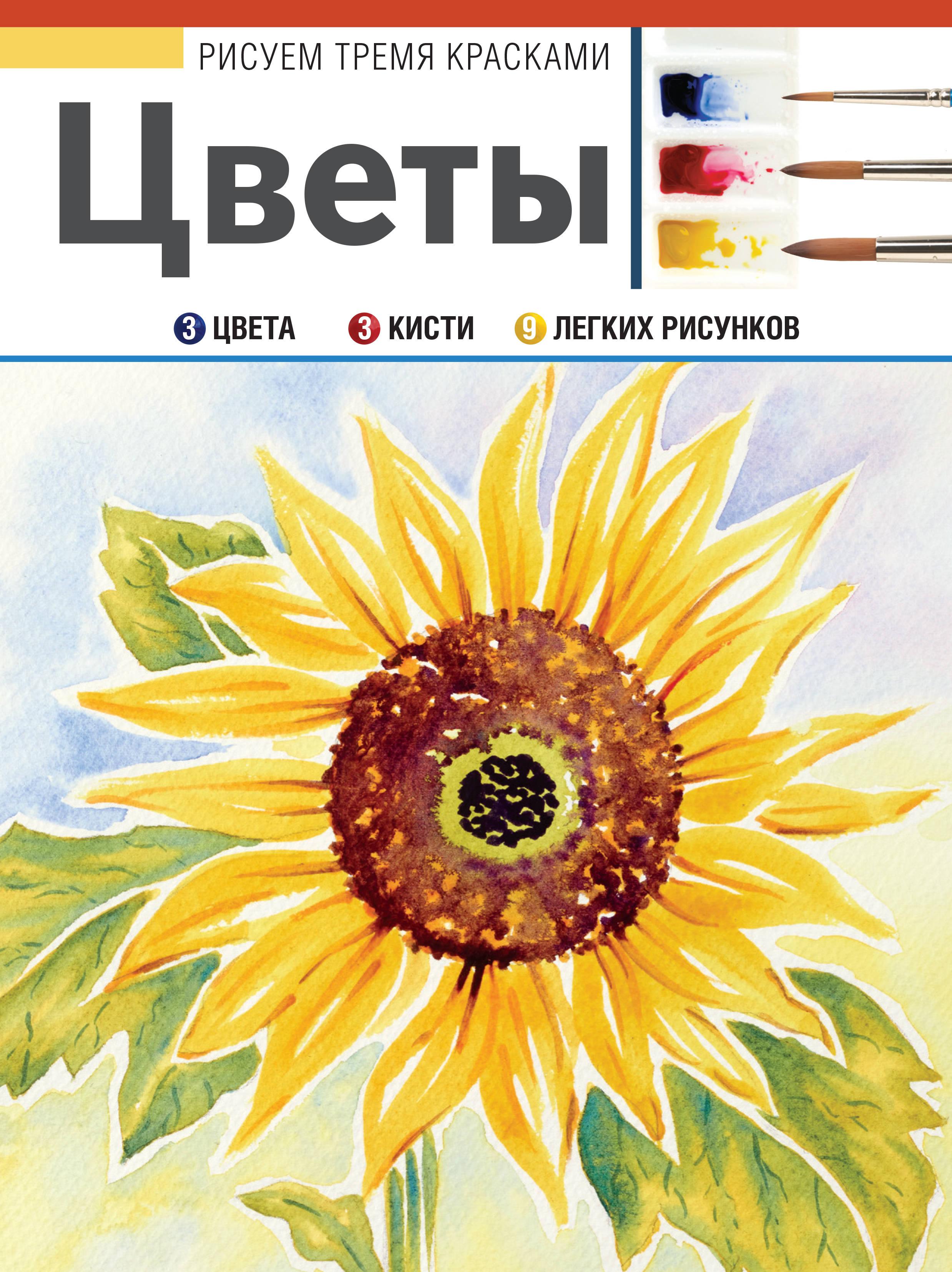 цена . Цветы онлайн в 2017 году