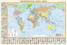 Политическая карта мира с флагами А0