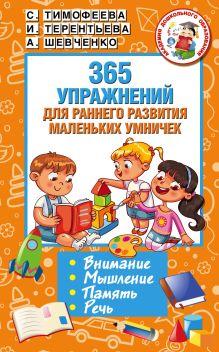 Академия дошкольного образования