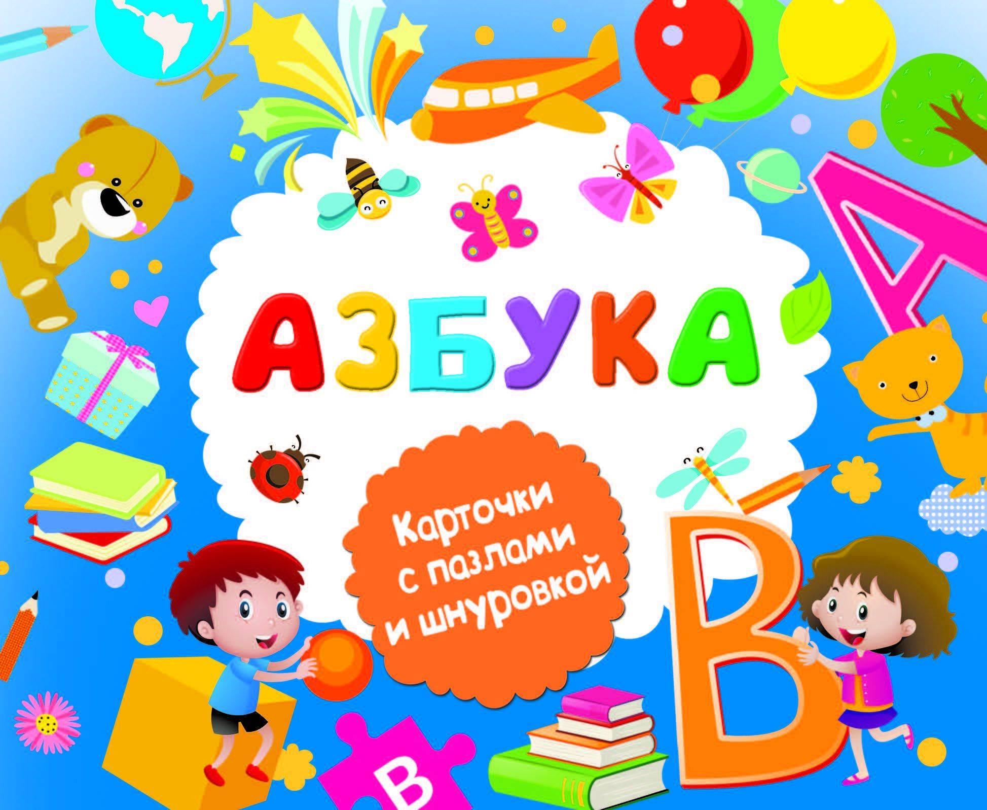 Горбунова И.В.