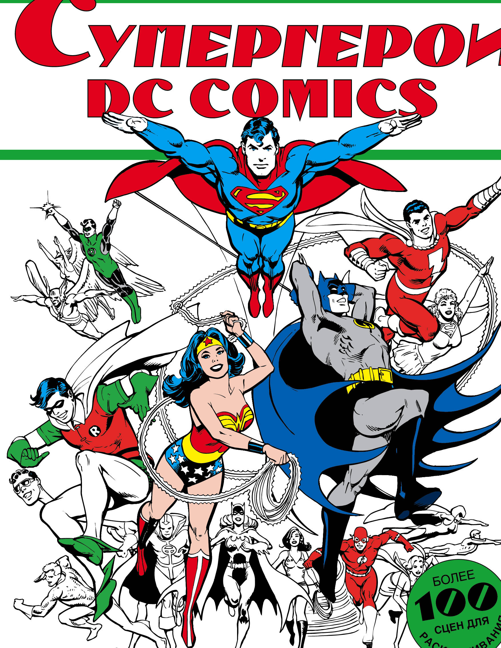 . Супергерои DC COMICS ubec 3а 12в dc dc преобразователь понижающий модуль 3а 12v мини bec для rc самолета с fpv