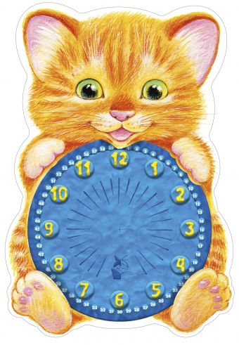 Который час? Павлова К.А.