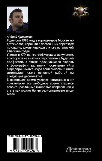 Серебряные колокольчики Андрей Красников