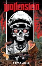 Дэн Уоттерс - Wolfenstein: Глубины' обложка книги