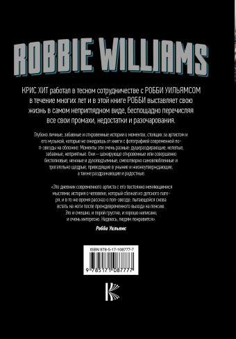 Robbie Williams: Откровение Хит К.