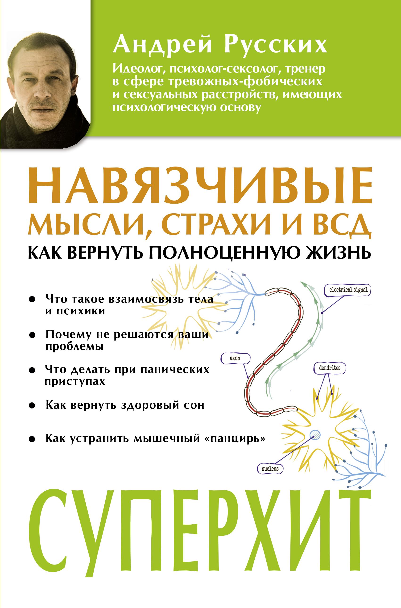 Мильнер Е. Ходьба вместо лекарств