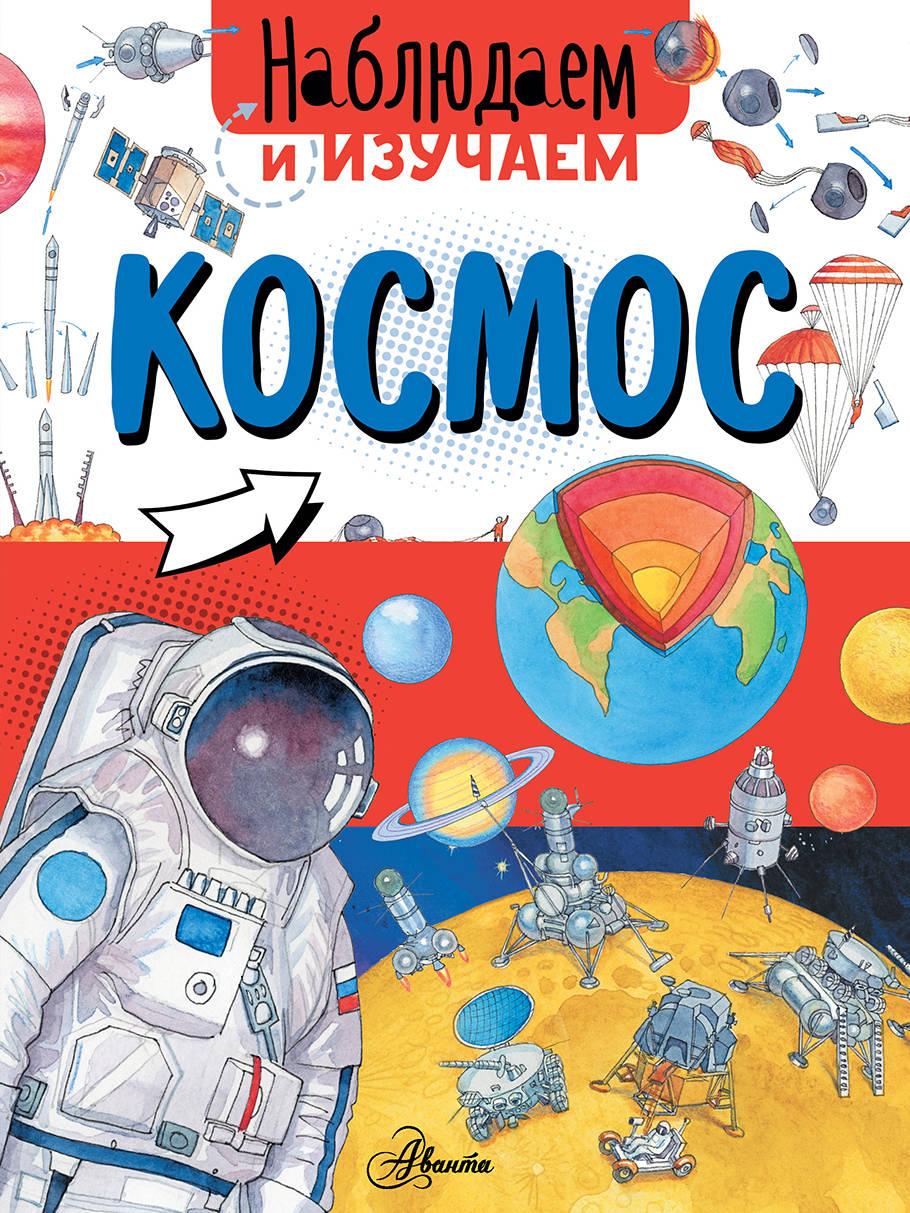 Алиса Ткачева Космос алиса ткачёва космос