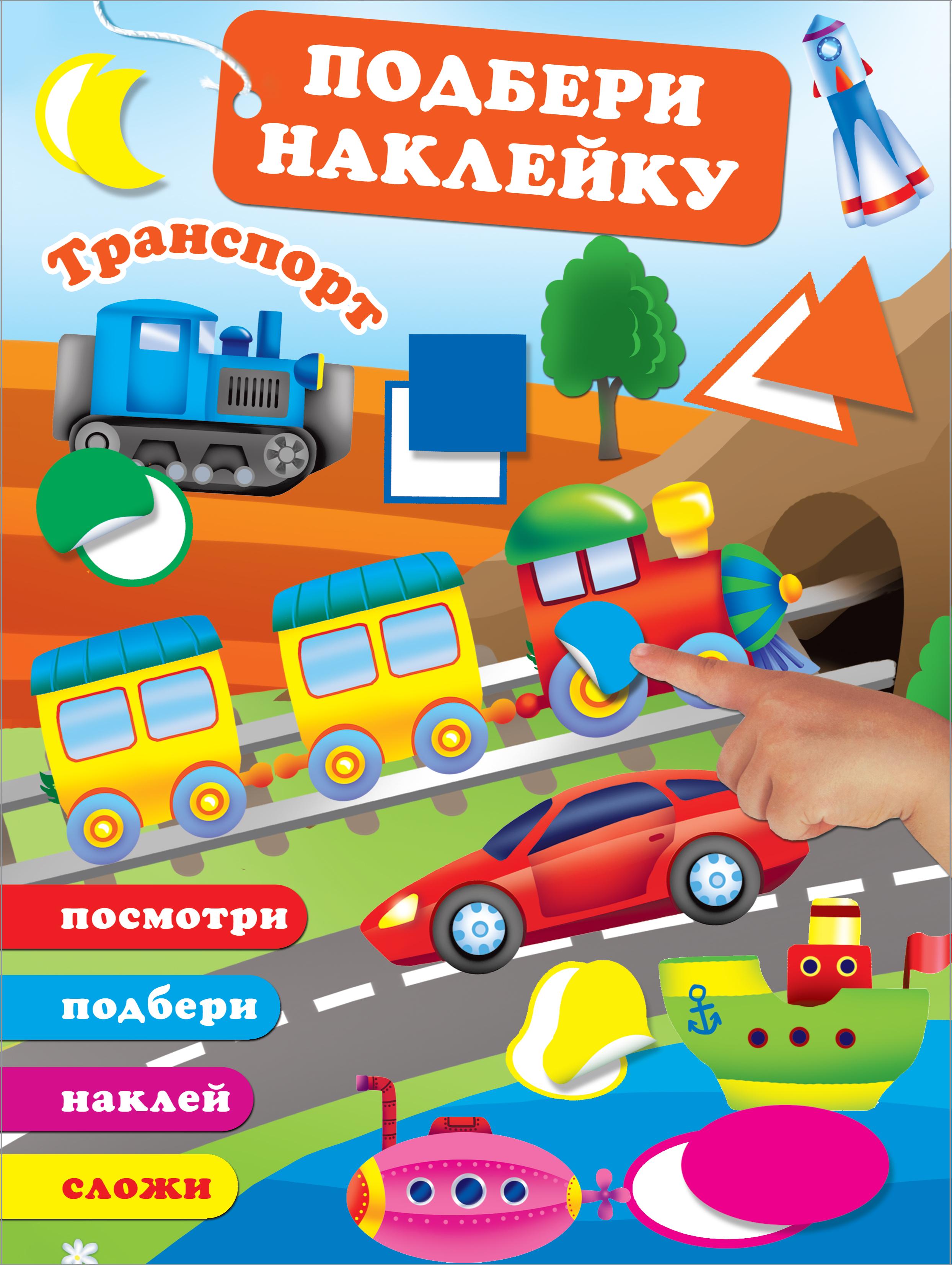 . Транспорт экономичность и энергоемкость городского транспорта