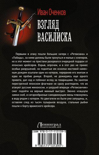 https://cdn.book24.ru/v2/ASE000000000841374/COVER/cover4__w340.jpg
