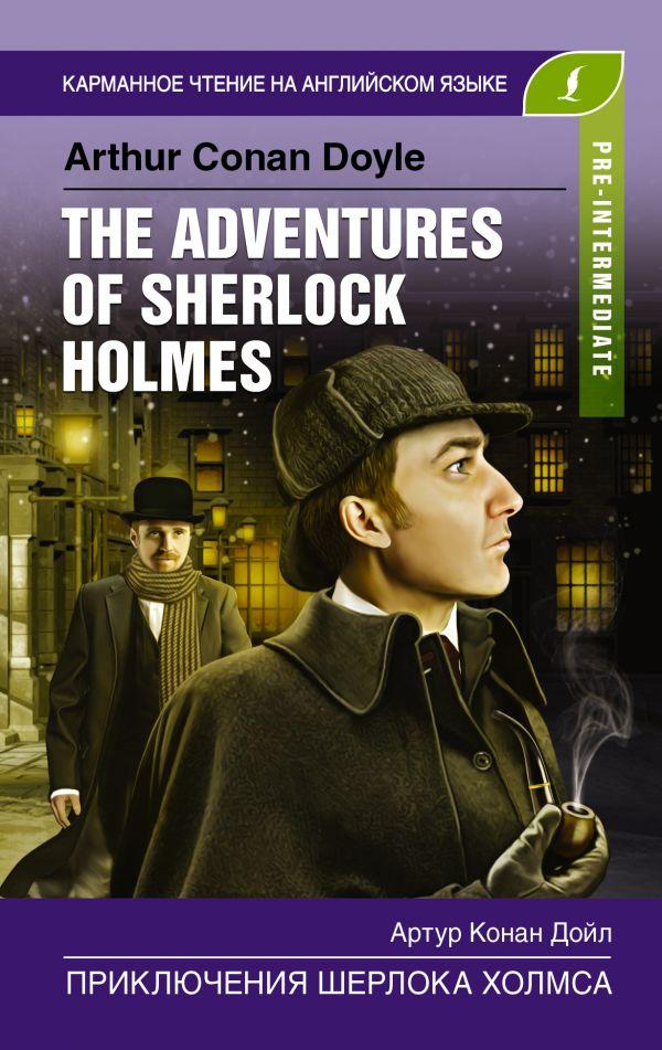 Дойл Артур Конан Приключения Шерлока Холмса. Pre-Intermediate