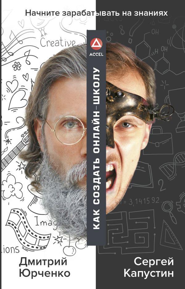 читать книгу онлайн бесплатно иллюзии