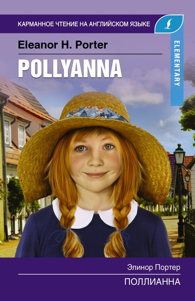 Поллианна. Elementary Элеанор Портер