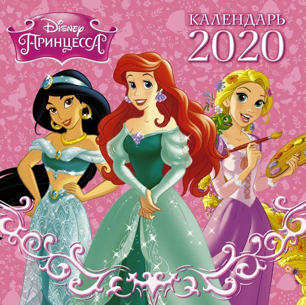 . Disney Принцессы. Черно-белый календарь 2020 disney приглашения юной принцессы принцессы