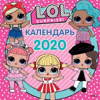 L.O.L. Surprise. Календарь 2020