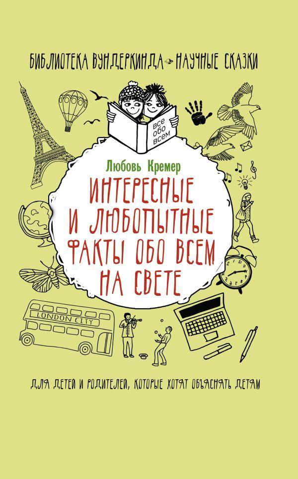 читать бесплатно интересные современные книги