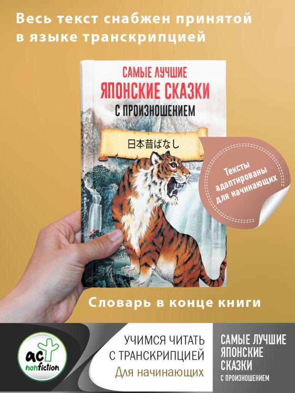 японские книги купить в москве