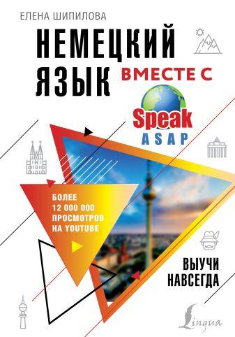 Елена шипилова каталог вебкам студия ярославль