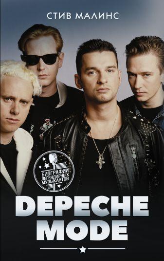 Малинс Стив - Depeche Mode обложка книги