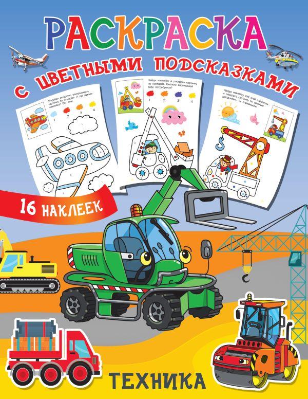 Двинина Людмила Владимировна Техника