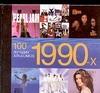 Оти Д. - 100 лучших альбомов 1990-х' обложка книги