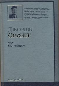 АСТ-Классика