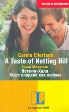 Айлертсон Кэрол - A Taste of Notting Hil l= Ноттинг-Хилл. Кофе сладкий как любовь' обложка книги