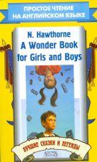Hawthorne N. - A Wonder Book for Girls and Boys' обложка книги