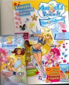 Angels Friends Журнал № 2/2011+вложение
