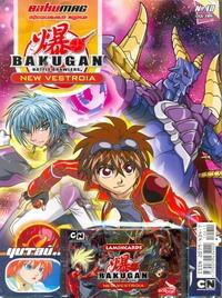 BAKUGAN.Журнал №10(13)/2011