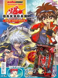 BAKUGAN.Журнал №11(14)/2011