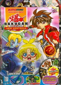 BAKUGAN.Журнал №12(15)/2011