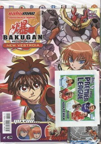 BAKUGAN.Журнал №3(18)/2012