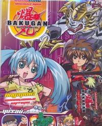 BAKUGAN.Журнал №6/2011