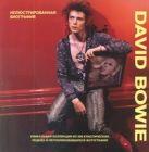 Томас Гарет - David Bowie' обложка книги