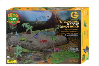 G. Игровой набор с полем, Путешествие в эпоху динозавров, 9 малых моделей динозавров CL169KR