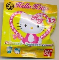 Hello Kitty.Подвески.Гороскоп камней (1 бол.кор.=12 мал.кор.х24 шт.)