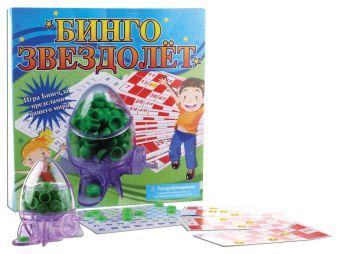 K.FV.11733 Настольная Игра  Бинго. Звездолет