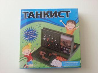 K.FV.11736 Настольная игра. Танкист.