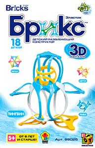 K.SH.Конструктор Брикс 3D.  18 дет.Пингвин.арт.JH8802E