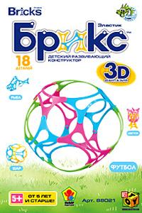 K.SH.Конструктор Брикс 3D.  18 дет.Футбол.арт.JH8802А