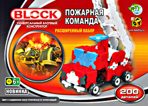K.SH.Конструктор Блок.3D 200 дет.Пожарная команда.JH608