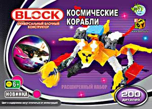 K.SH.Конструктор Блок.3D 200 дет.Космические корабли.JH610