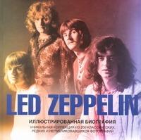 Томас Гарет - Led Zeppelin обложка книги