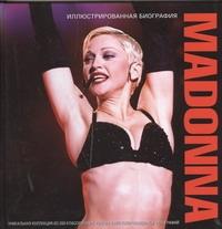 Мэри Клейтон Madonna. Иллюстрированная биография. Уникальная коллекция из 200 классических и редких фото туры