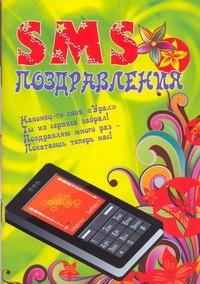 SMS(70х100/32)