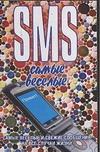 Адамчик Ч.М. - SMS. Самые веселые' обложка книги