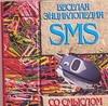 SMS.Веселая энциклопедия со смыслом